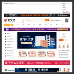 暖气片_网站百科