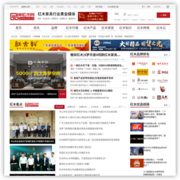 品牌红木网_中国红木家具黄金媒体网站