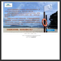 360医疗保险情报网
