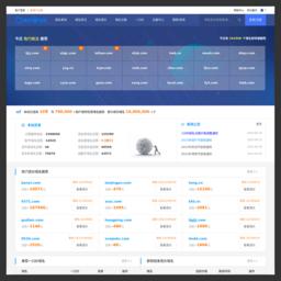 分类企业网站建设