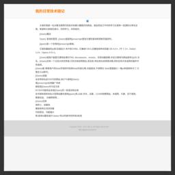36招商加盟网_网站百科
