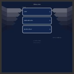 126小说网_新笔趣阁 - 免费的小说阅读网