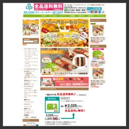 3G CARE ナッツ&ドライフルーツや雑穀シリアル商品の通販 ナッツ&ドライフルーツや雑穀シリアル商品を皆様にお届けするメーカー公式サイトです。