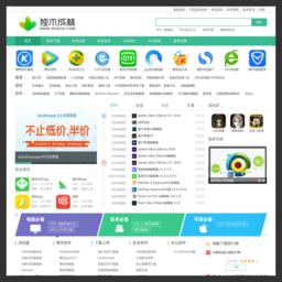 独木成林软件下载 -下载软件_免费软件下载_绿色软件下载大全