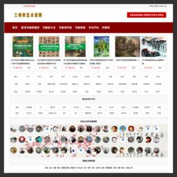 三典轩字画网