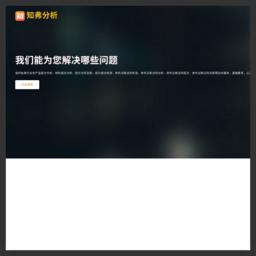 海口物流公司_海口物流运输_海口物流货运电话13700434603