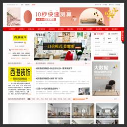 重庆西港装饰_重庆西港装饰有限公司、重庆装修公司 - 公司首页