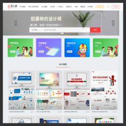 """氢元素_精品办公文档PPT模板/设计元素PNG,让办公更""""氢""""松"""