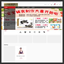 山东环创传媒_网站建设_网站优化_视觉设计_传媒_小程序