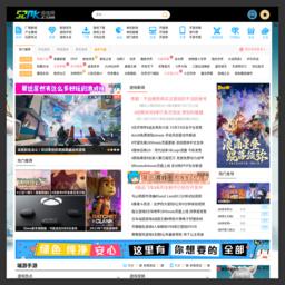 52pk游戏网网站截图