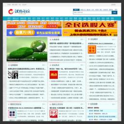 股票互动交流平台_网站百科