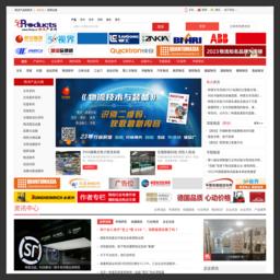 物流产品网