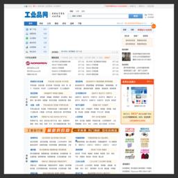 中国工业品网