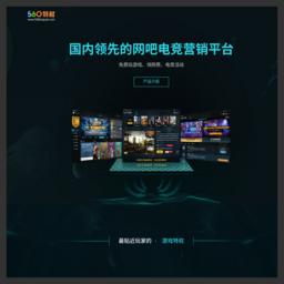 580网吧特权,steam游戏特权,网吧活动软件,网吧营销推广