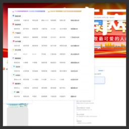 千库网 - 1000万图库免费下载_高质精品素材网站