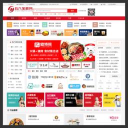 【58加盟网】一站式品牌招商加盟连锁创业门户