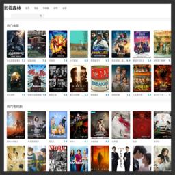 妙华出行网站缩略图