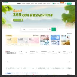 千图网_专注免费设计素材下载的网站_免费设计图片素材中国
