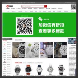 NOOB手表官网–最好的高仿手表,精仿手表,复刻名表N厂手表,N版手表,NOOB版手表