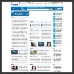 洛阳新闻网