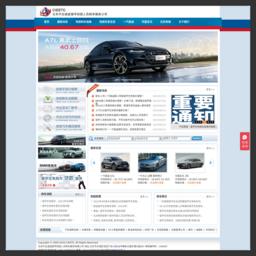 北京中企诚谊留学回国人员购车服务有限公司