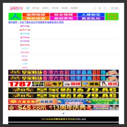 直播软件资源_网站百科