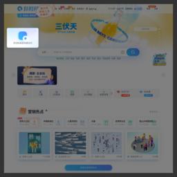 摄图网-正版高清图片免费下载_商用设计素材图库699pic.com/截图