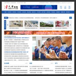 天津门户网截图