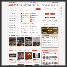 7788舊貨商城 七七八八商品交易拍賣平臺