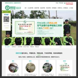 深圳清青环保公司