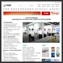 中国军网网站缩略图