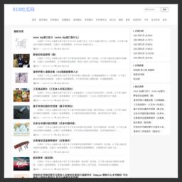 八一八数据电影网