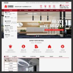 上海工厂厂房装修