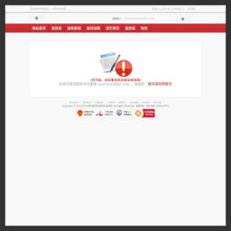 银河演员网_演员表_领先的演艺行业门户网站