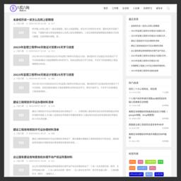 8LA8资源网-专注软件、资源、教程分享