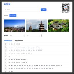 917房产网917.com/房产网/二手房/新房/租房/写字楼,房地产业内精英网络平台
