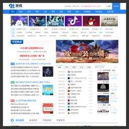 9191游戏单机网