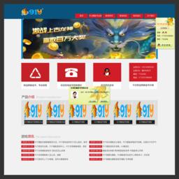 91Y游戲幣出售_網站百科