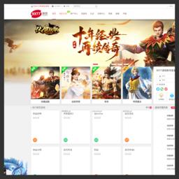 9377游戏网站截图