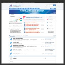 966SEO学习网网站缩略图