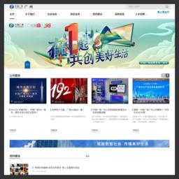 """""""珠江数码""""网站截图"""