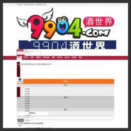 9904手机游戏网