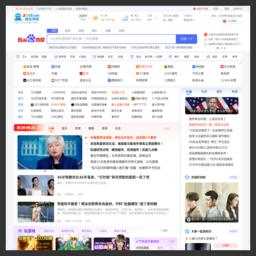2345网址导航-开创中国百年品牌(已创建13年零4个月)