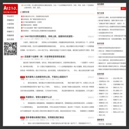 A1230网赚网_网站百科