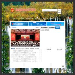 阿坝藏族羌族自治州人民政府