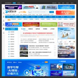 安防展览网-安防网,安防行业B2B平台和网络媒体www.afzhan.com