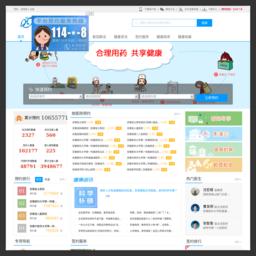 安徽医疗便民服务平台