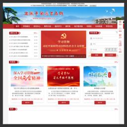 安徽干部教育在线:安徽省干部教育在线学习平台