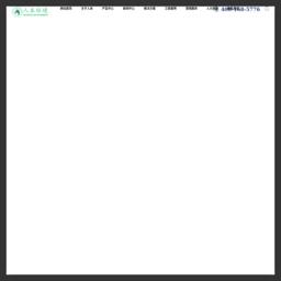 廢氣處理設備_網站百科