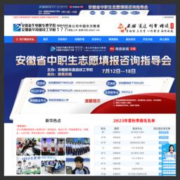 安徽新华电脑专修学院www.ahxh.cn